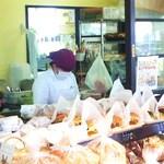 パンの家 小麦屋 -
