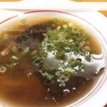 浪花 - つけめんスープ