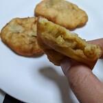 虎家のパン -