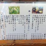 135673851 - 仁王門屋 むらまつ(愛知県西尾市)食彩品館.jp撮影