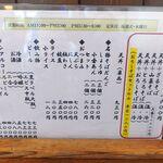 135673853 - 仁王門屋 むらまつ(愛知県西尾市)食彩品館.jp撮影