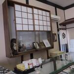 木村屋本店 - 店内の様子