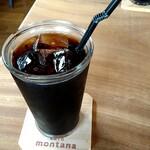 カフェ モンタナ -
