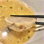 麺屋 BONCHI -