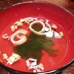 満寿鮨 - お吸い物