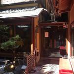 京都ダイニング正義 -