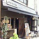 13569125 - 古民家を階層したようなカフェ