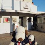 珈琲艇キャビン - 地下鉄・大阪メトロの「純喫茶めぐり」に参加中のボキら。本日3軒目のお店はなんば・道頓堀川沿い深里(ふかり)橋のたもとにある『珈琲艇CABIN』。ちびつぬ「地下鉄・四つ橋線なんば駅から歩いてすぐよ~」