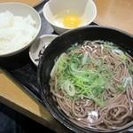麺家兵庫 - いつもの朝定食