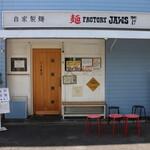 麺ファクトリー ジョーズ - お店外観(正面から)
