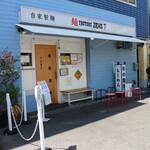 麺ファクトリー ジョーズ - お店外観(向かって左から)