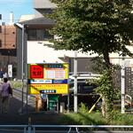 ラーメン大桜 - 駐車場