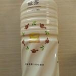 ローソン - ドリンク写真:ローソンセレクト 伊藤園緑茶 100円