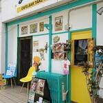Cafe&Bar SMILE☆STAR -