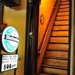 BAR BLIND PIG - 路地裏にある階段が当店の入り口です!急な階段になっているので気をつけてください!