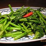 13573799 - 空芯菜の炒め物