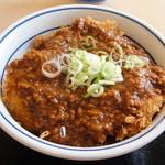 13573941 - 麻婆チキンカツ丼