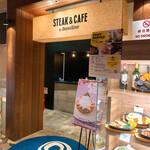 STEAK & CAFE by DexeeDiner - 外観