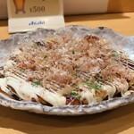 鉄板居酒屋OHANA - 牛すじ玉