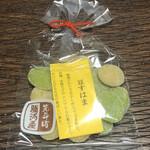 先斗町駿河屋 - 豆すはま 14個入 680円