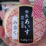 きとら - 料理写真:奈良あいす(みるく)♪