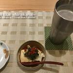 Wasaichuuboukatsura -