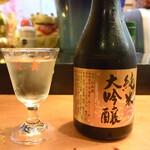 Daruma - 冷酒(英勲 純米大吟醸)