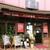 シェフスダ パリの食堂  - 外観写真: