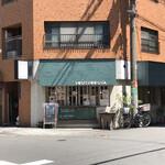 洋食屋 - 店の外観