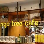 マンゴツリーカフェ - 外観