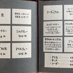 Kissashitsutoutou - メニュー2