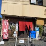 担々麺 杉山 - 外観