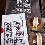 うすかわ饅頭儀平 - 料理写真: