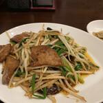 上海厨房 - レバニラ アップ