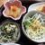 小さな和風レストラン 笑福 - 料理写真:小鉢2つ、サラダ