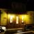 小さな和風レストラン 笑福 - 外観写真:お店入口
