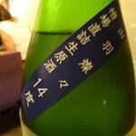 和酒バル KIRAZ -