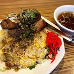 中華ダイニング たくみ - 名物 チャーシュー炒飯