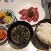 Meigetsukan - 料理写真:ハラミランチ