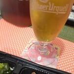 こがね - ビールに合うのです。