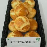 クローバー - ティータイムスコーン(60円)外はサックリ中はしっとりの焼き菓子