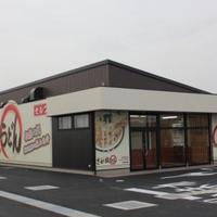 さか枝うどん - 広い店舗 駐車場100台