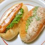 パーノトリア - 料理写真:2種類のコッペサンド