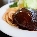 グリル 小宝 - ハンバーグステーキ