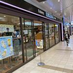 ベーカリーカフェ デリーナ - お店は仙台駅の1階にあります