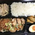 Ippimbou - 油淋鶏