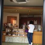 梅花堂 - 店内の風景