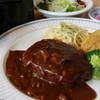 森つべつ - 料理写真:「デミグラスソースハンバーグ・サラダ付」