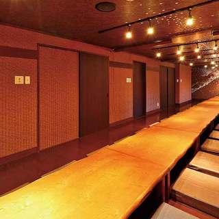 2階の宴会場は最大40名様までご利用できます。