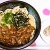 かつみ屋 - 料理写真:栖鳥(すどり)かま玉セット¥760